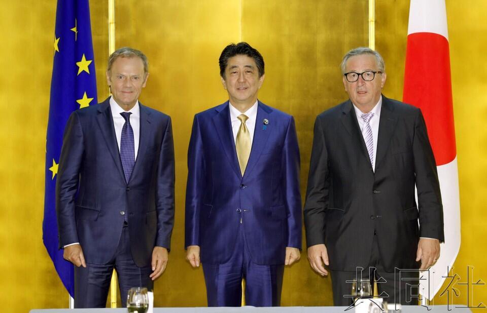 日媒:欧盟将放宽日本产食品进口限制 或今秋以后实施