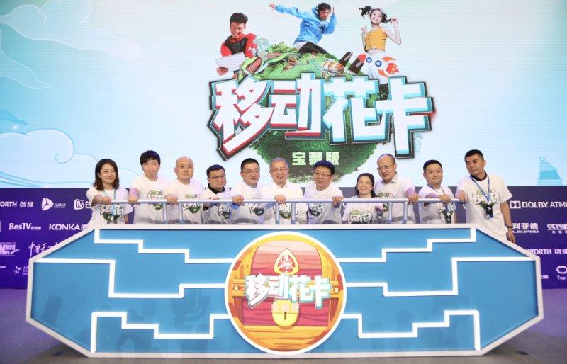 移动花卡正式发布 中国移动开启5G时代新体验