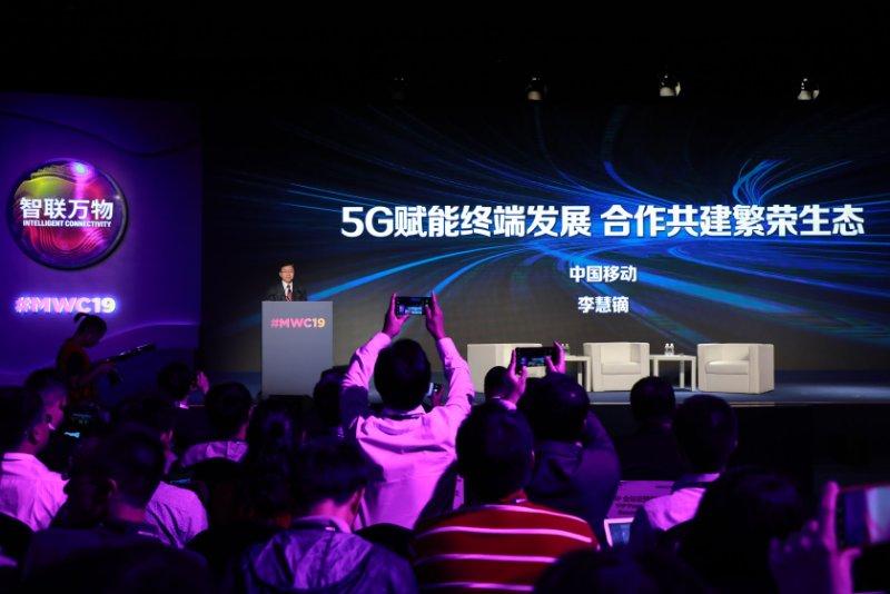 中国移动发布2019终端质量报告:首次评测5G芯片与终端