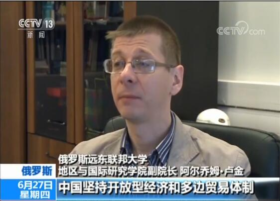 国际社会:期待大阪峰会中国释放积极信号