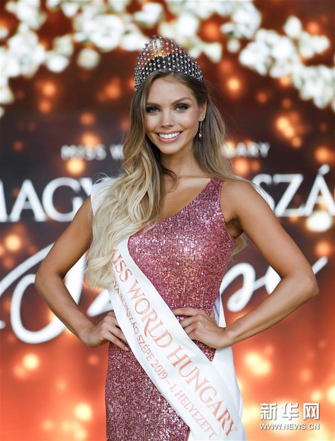 2019年匈牙利小姐选美大赛