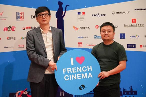 第16届法国电影展映启动 毕赣,刁亦男倾情助阵_娱乐