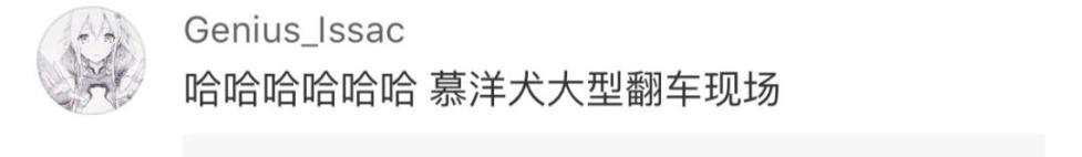 网友@轻舞已去 的提问还成功引掌玩斗士软件起了的《国家电网报》社、南方电网官方微博的注意
