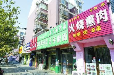 北京下月起实施新规 小食杂店不得现场制售