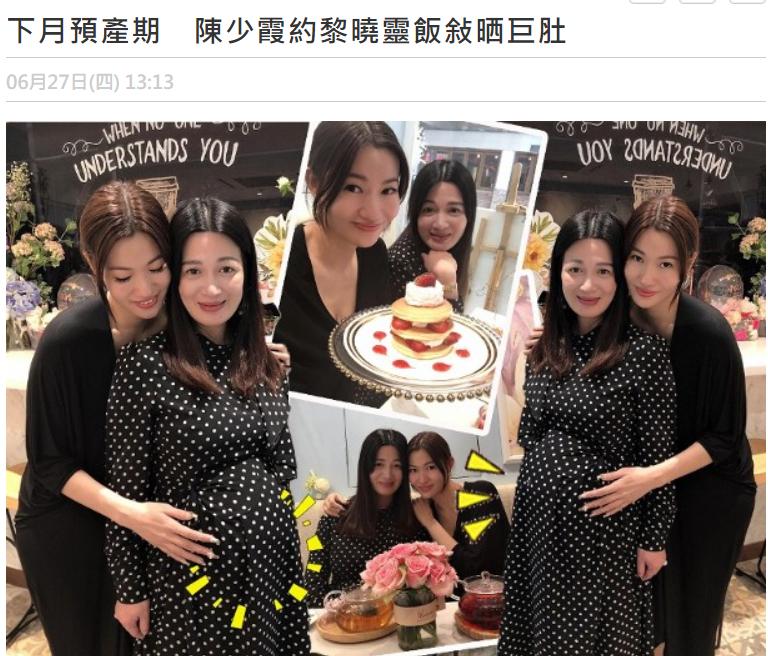 陈少霞挺9月孕肚漂亮出镜,43岁高龄生第3胎状态绝佳