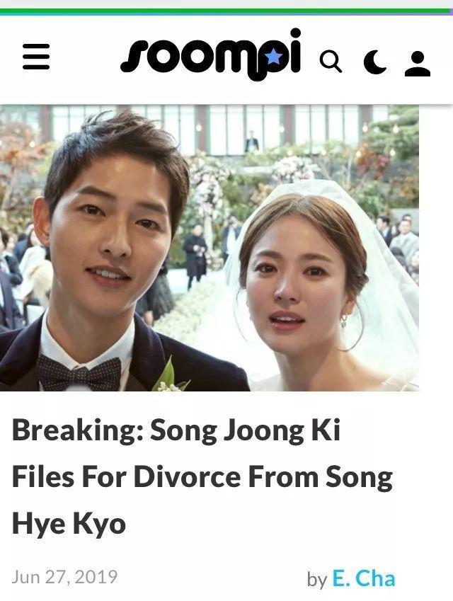 宋慧乔宋仲基离婚!原来以前的谣言都不是谣言