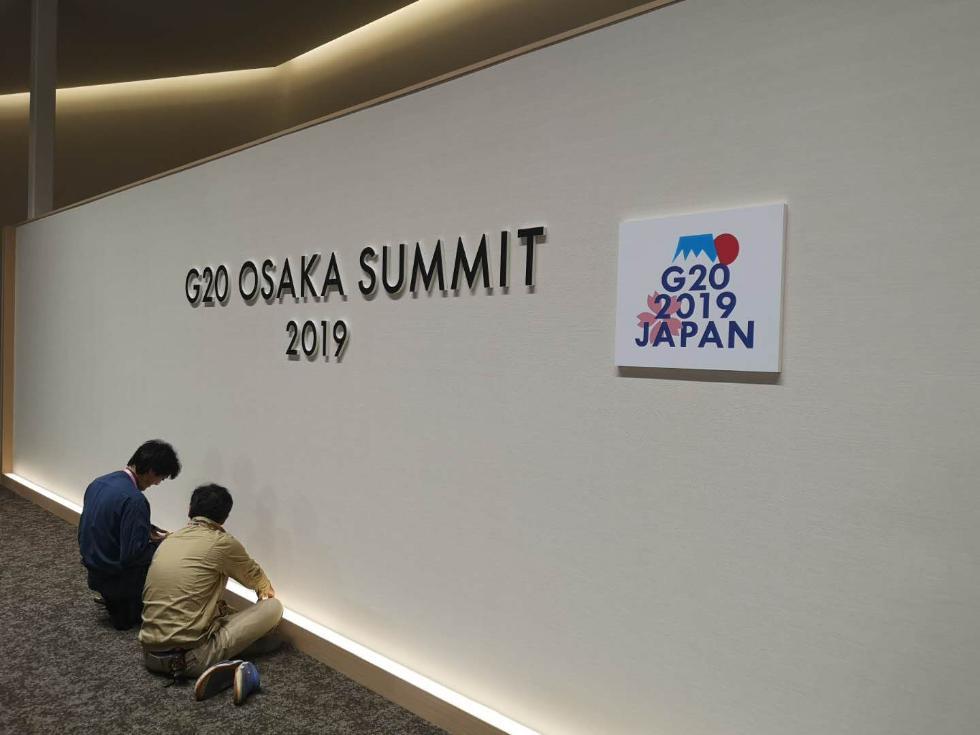 习主席出席G20领导人大阪峰会 世界期待中国关键