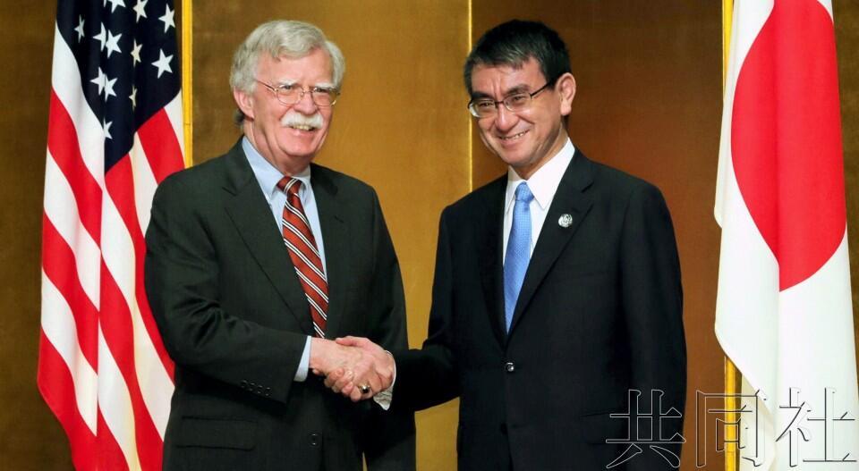 日外相会晤美总统助理博尔顿,再度强调美日同盟重要性