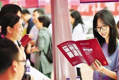 """浙江高校新设66个本科专业 专业""""新""""在哪儿"""