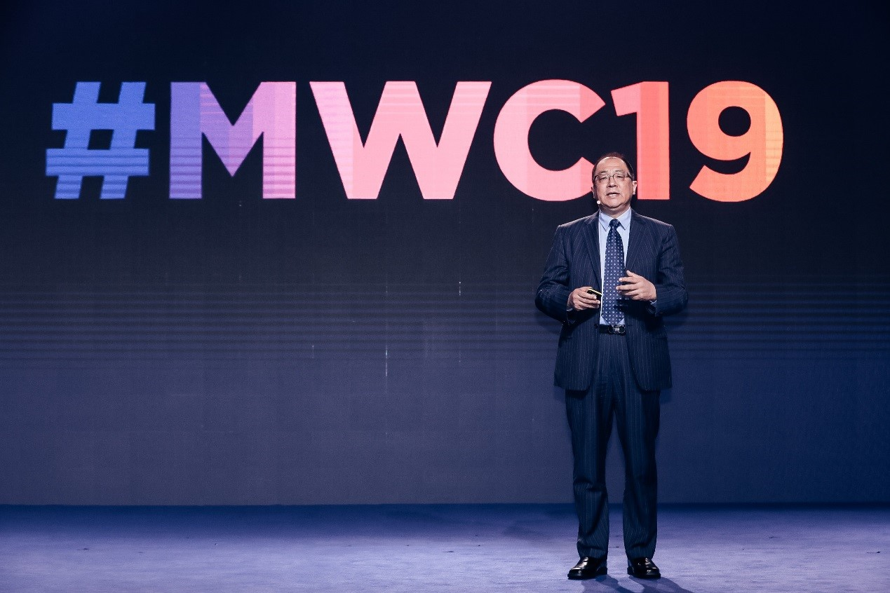 2019 MWC上海:5G已来,高通以产业协作释放5G潜能