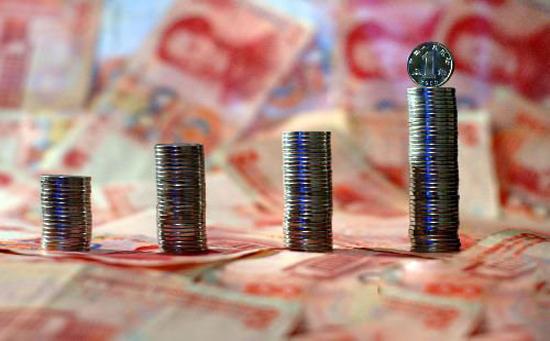 央行:进一步疏通货币政策传导渠道
