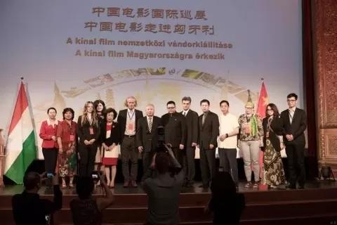 中国电影国际巡展活动走进匈牙利