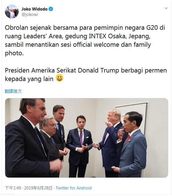 糖果外交?特朗普在G20期间与多国领导人一起吃糖