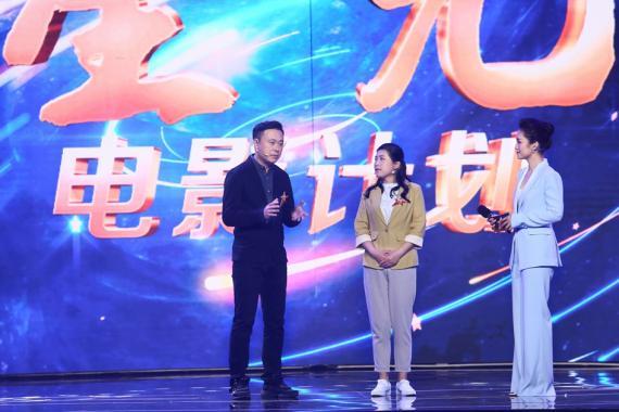 《星光行动》首期:杜江霍思燕助力脱贫攻坚