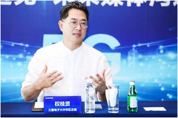 专访三星电子权桂贤:5G时代三星将崛起