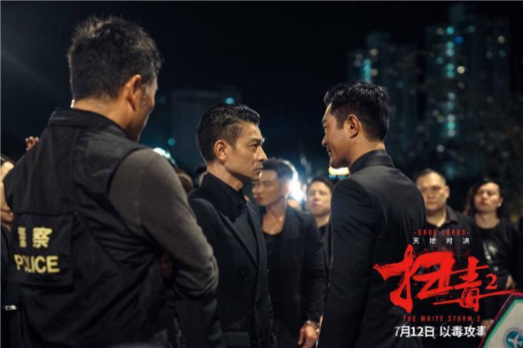 """北京移动""""乐活APP""""携手""""嗨影""""助力中国电影暑期档"""