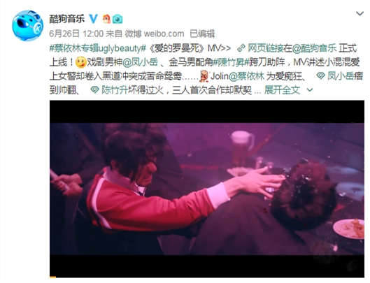 5g电信大会(关于美国制裁华为的时刻)蔡依林新歌MV上线酷狗 化身影后狂飙演技