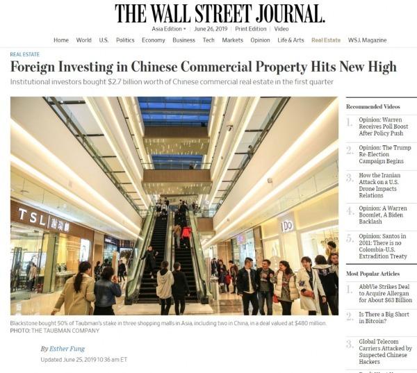 美媒:外资新一轮中国淘金潮的背后……