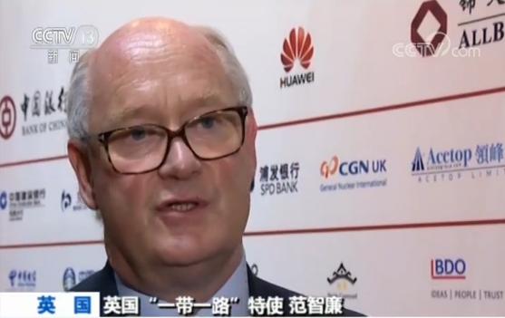"""英国""""一带一路""""特使:中国在永利真人赌场app事务中作用越来越大"""