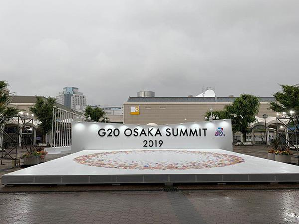 G20@大阪|富士山、樱花、机器人:峰会主会场的那些细节