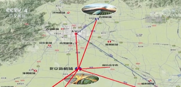 6月底大兴机场将竣工验收 京津冀机场群基本成型