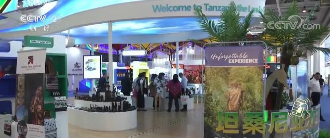 聚焦中非经贸博览会:中非深化经贸合作 贸易投资大幅增长