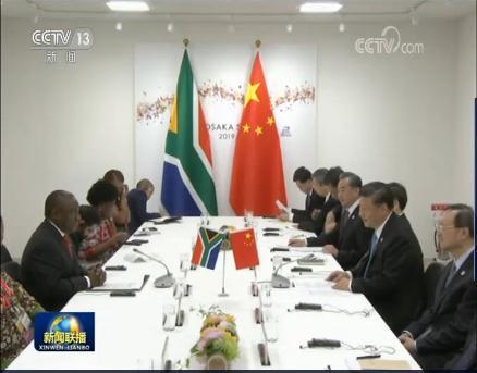 习近平会见南非总统