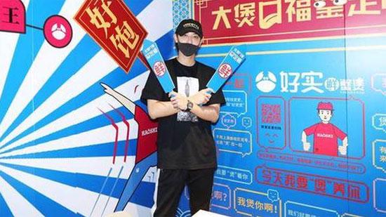 黄子韬成立新公司 跨领域进军建筑和餐饮行业