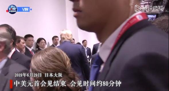 习近平与特朗普进行会晤 中美元首同意重启两国经贸磋商