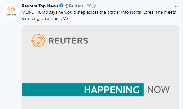 【1号站平台】快讯!特朗普:若与金正恩在朝韩边界见面,将跨过边界进入朝鲜