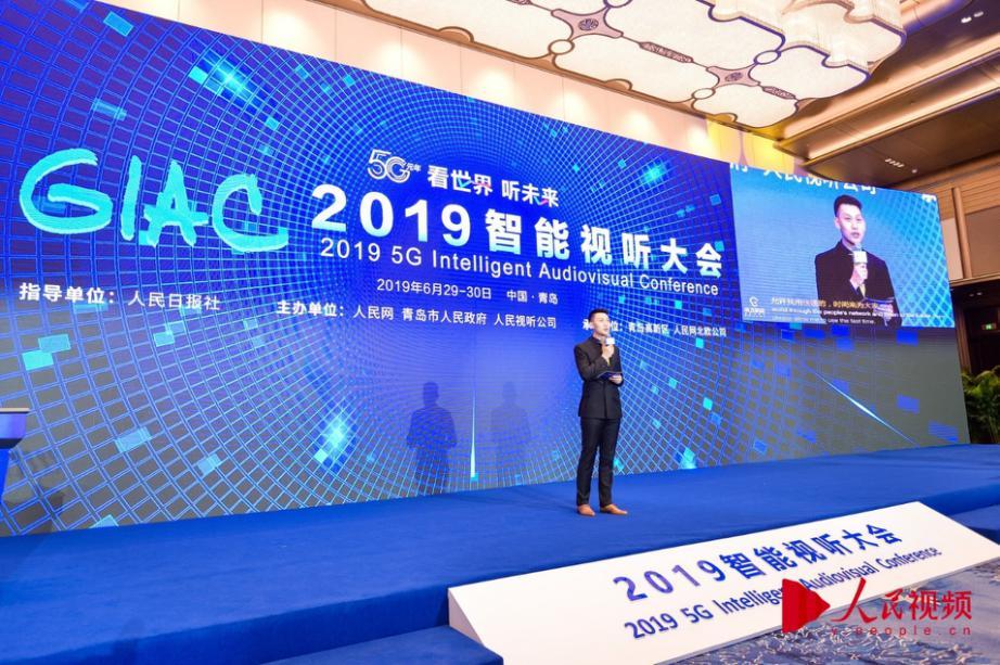 科大讯飞亮相2019智能视听大会 讯飞听见L1广受好评