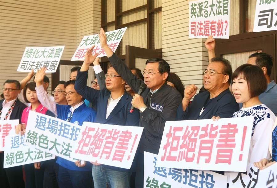 台湾司法全面