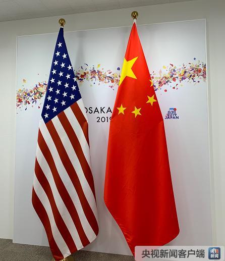 央视快讯:中美元首会见开始