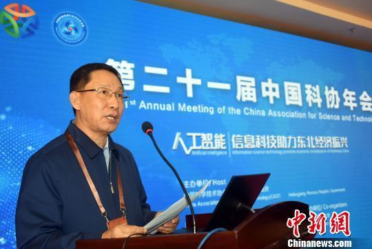 中国发布信息技术十大前沿热点问题 自动驾驶等入选