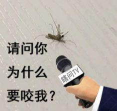 """武汉4岁女童下肢坏死,连做3次手术保命!只因抠破""""蚊子包"""",这些信号千万要注意!"""