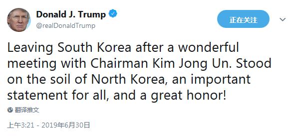 美媒称特朗普进入朝鲜走了20步,特朗普:踏上朝鲜国土是莫大荣幸