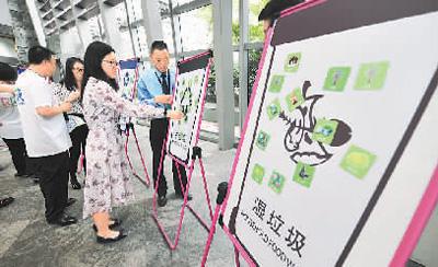 上海垃圾分类借鉴日本经验