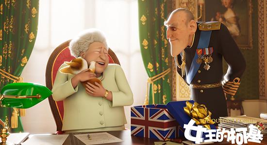 亚博娱乐 用户登录《女王的柯基》英国公映 萌犬来袭