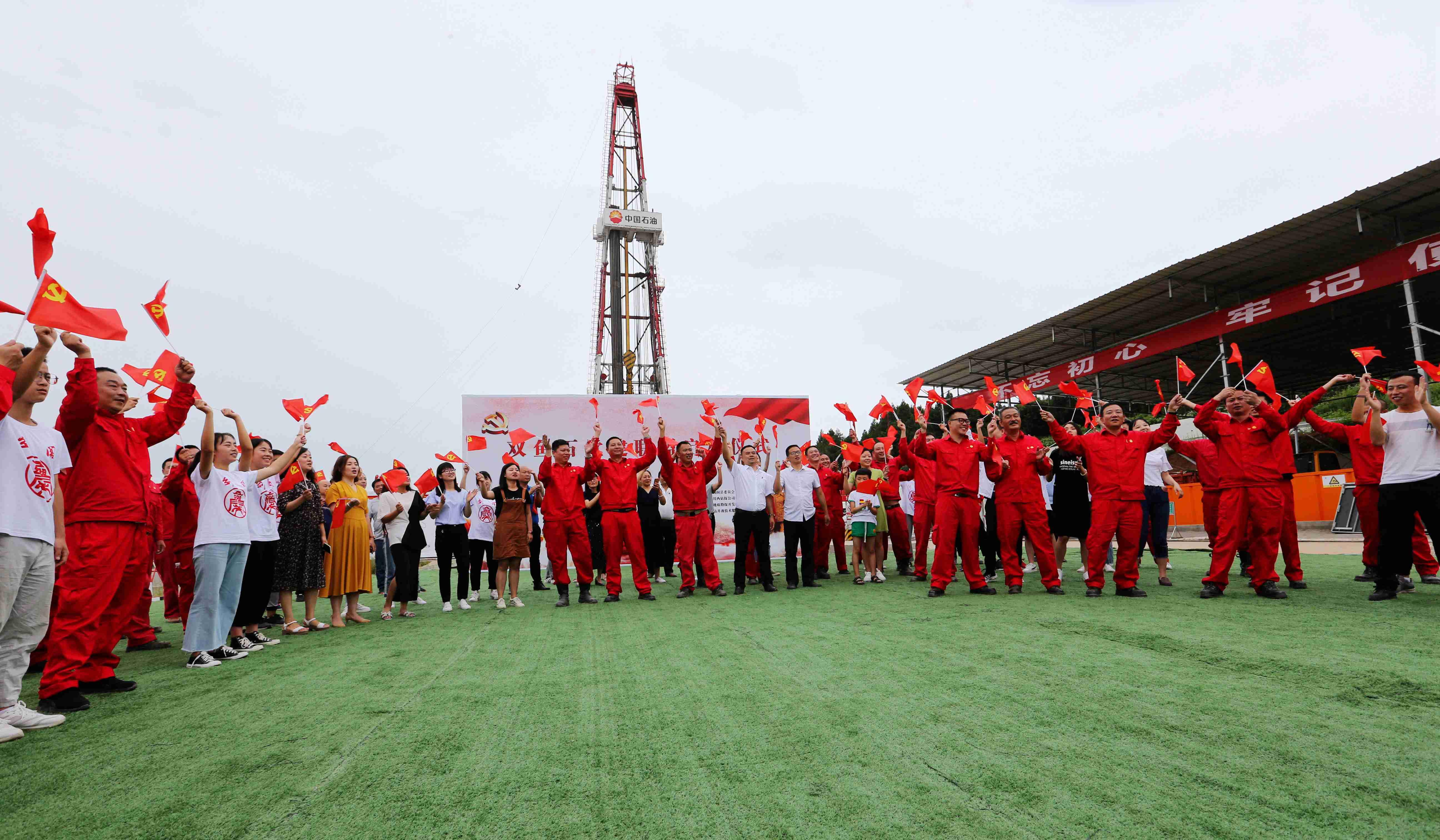中国石油川庆钻探三家单位联袂地方县委打造党建工作新机制