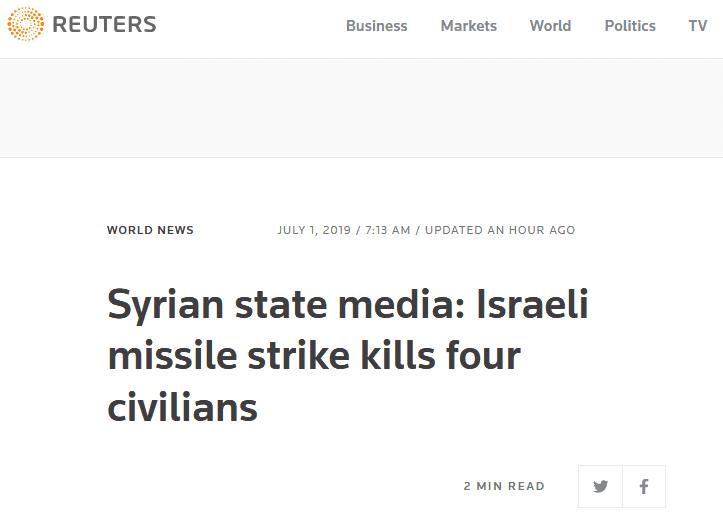 以色列导弹袭击叙利亚:造成1名婴儿在内的4名平民死亡,21人受伤