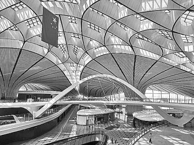 北京大兴国际机场航站楼核心区主体工程竣工