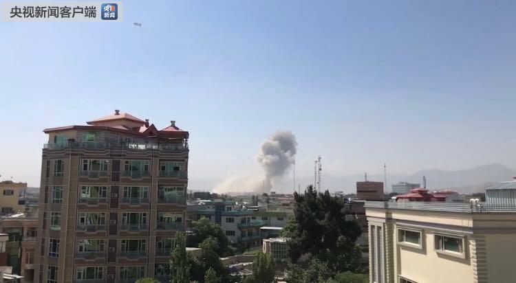快讯!美国驻阿富汗大使馆附近传出爆炸声
