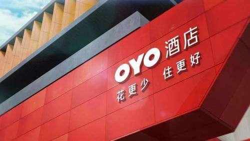 """OYO酒店大规模""""裁员""""属失实 将再投1亿美元提升用户体验"""