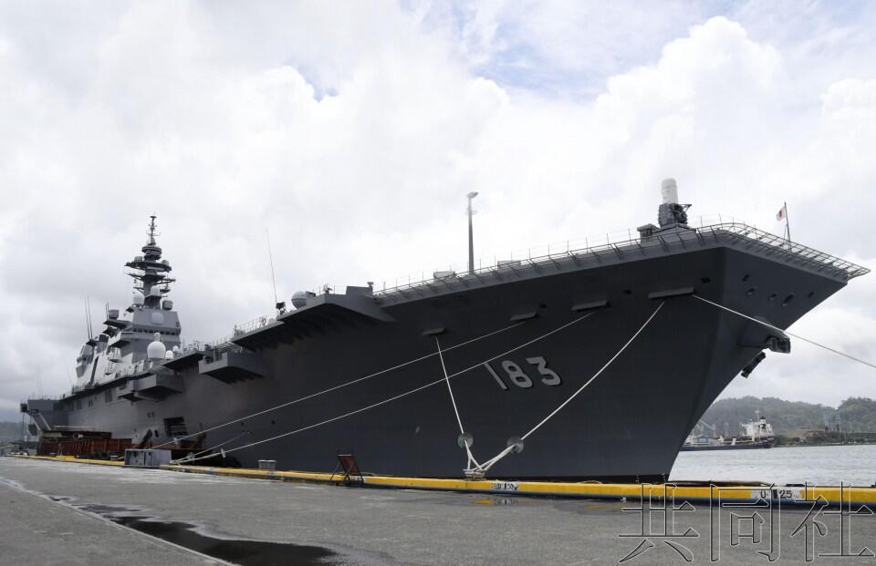 """日本海上自卫队""""出云""""号直升机母舰停靠菲律宾"""