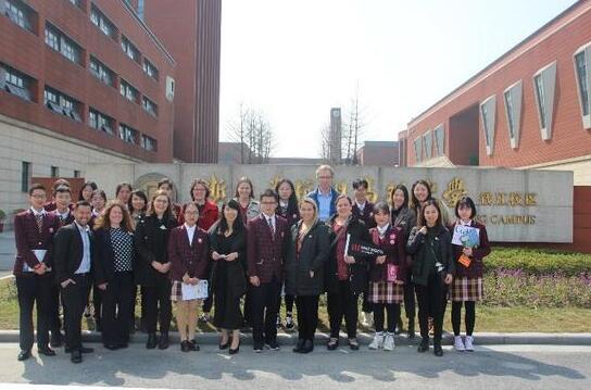 2019年環球網國際學校招生展:杭州高級中學國際部