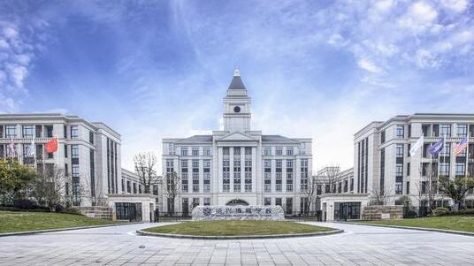 2019年環球網國際學校招生展:紹興博雅學校