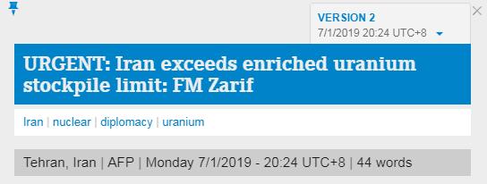 伊朗外长:伊朗浓缩铀储量已超过伊核协议限制