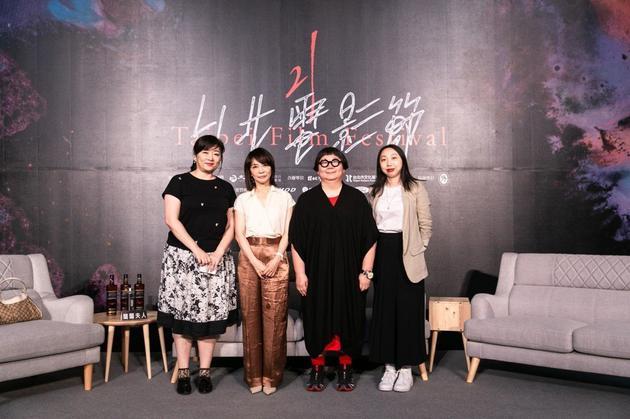 台北电影节活动图