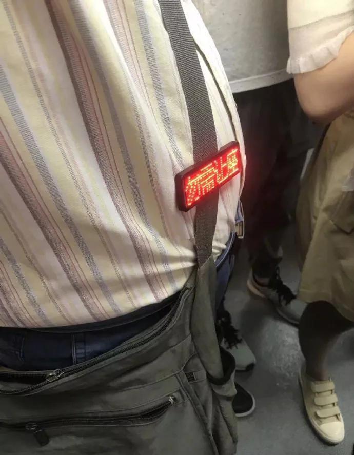 硬核老人坐地铁自带logo勿需让座 网友爆灯