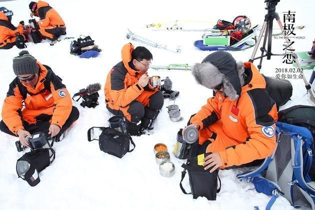 《南极之恋》赵又廷又调皮,把这道具当眼镜,网友:回家跪键盘吧